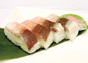 方宝(ほうぼう)押し鮨