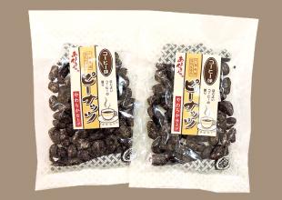千葉県産コーヒー味ピーナッツ
